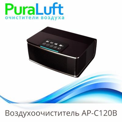 Воздухоочиститель AP-C120B