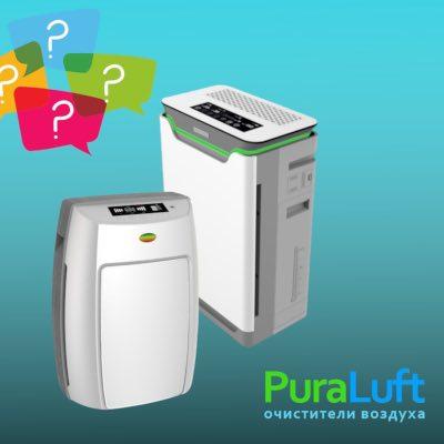 Как воздухоочиститель помогает справиться с запахом гари?