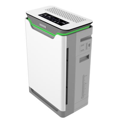 Очиститель воздуха PuraLuft ARP-420 H